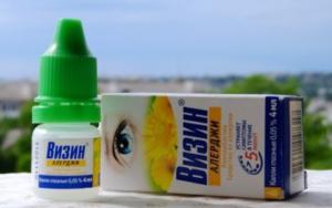 визин от аллергии