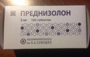 препараты против аллергии у собак