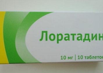 Как принимать лоридин рапид от аллергии?