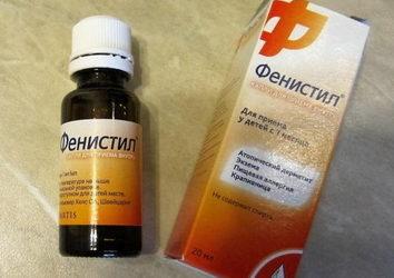 Как использовать фенистил от аллергии?